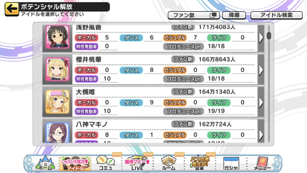 f:id:Kotoha-P_mtf:20200929114218p:plain