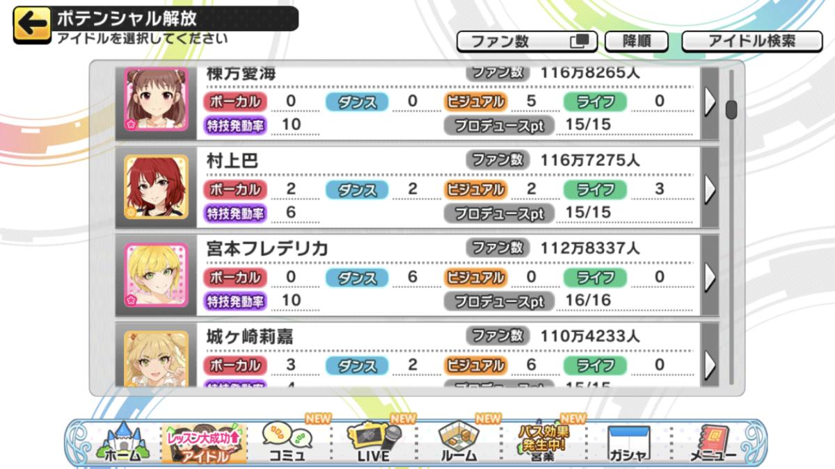 f:id:Kotoha-P_mtf:20200929115045p:plain