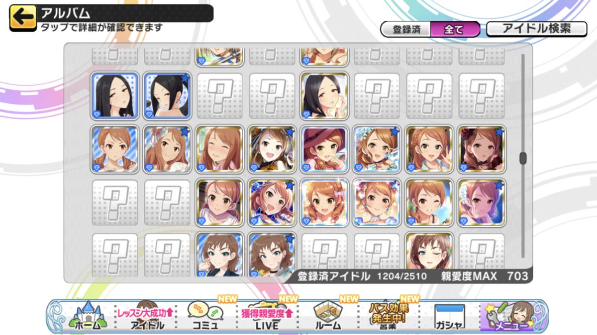 f:id:Kotoha-P_mtf:20200929120931p:plain
