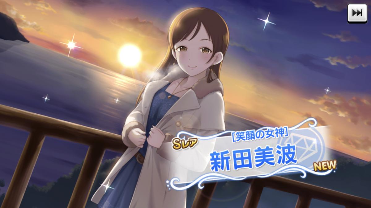 f:id:Kotoha-P_mtf:20201003111303p:plain