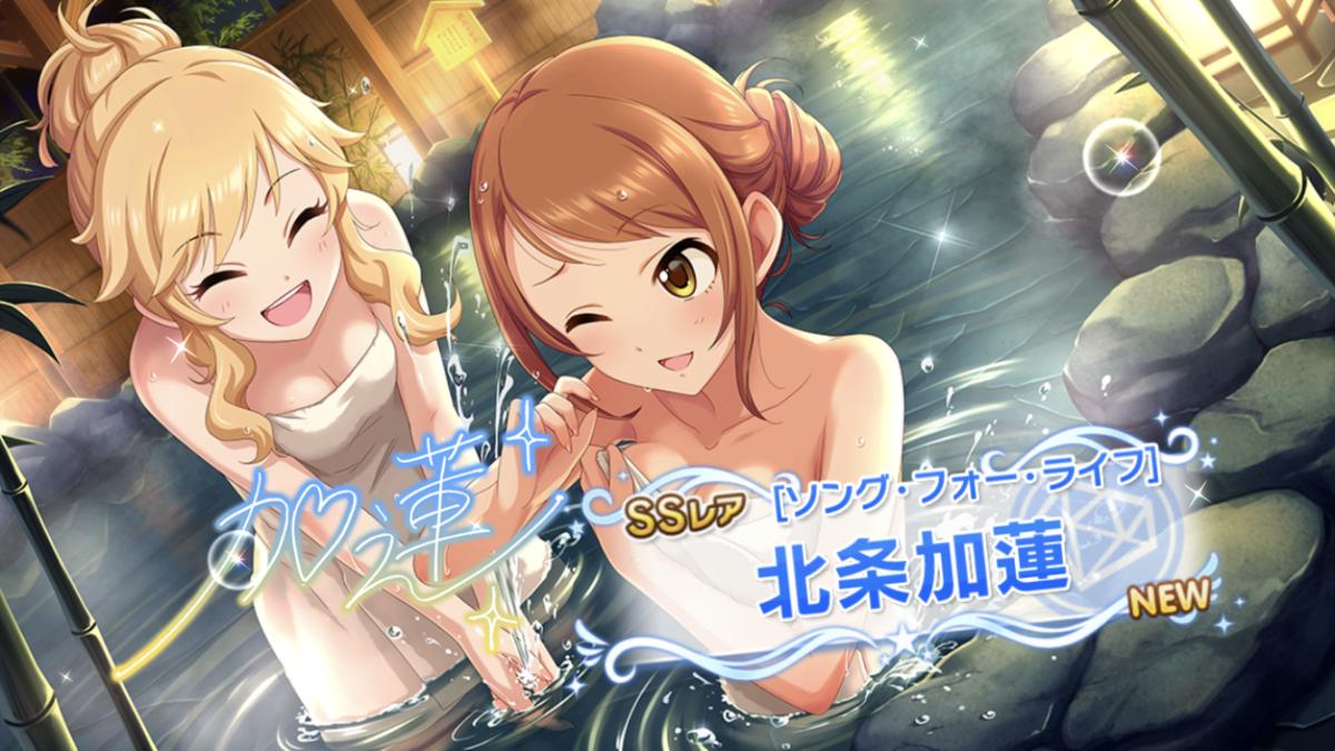 f:id:Kotoha-P_mtf:20201005222834p:plain