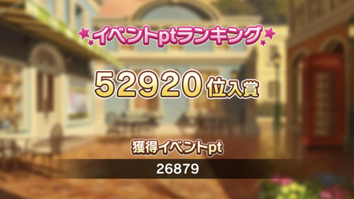f:id:Kotoha-P_mtf:20201005223553p:plain