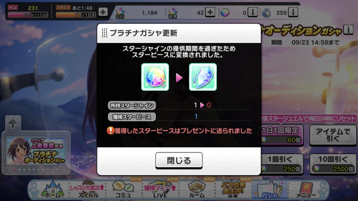 f:id:Kotoha-P_mtf:20201012212809p:plain