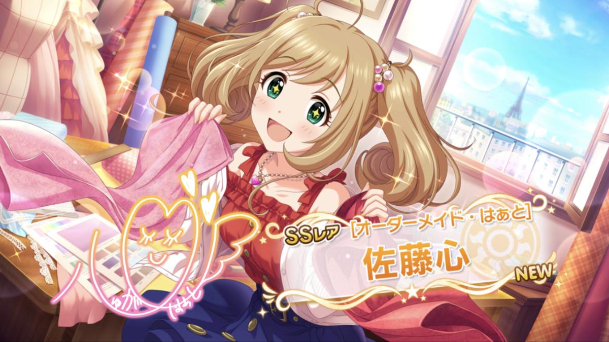 f:id:Kotoha-P_mtf:20201020221614p:plain
