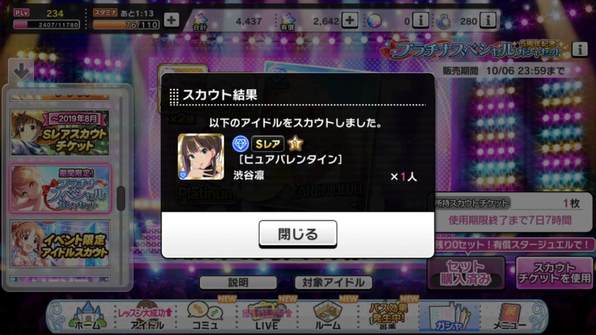 f:id:Kotoha-P_mtf:20201020222127p:plain