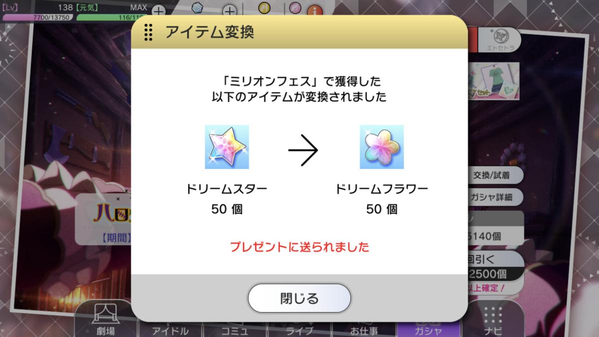 f:id:Kotoha-P_mtf:20201024104940p:plain