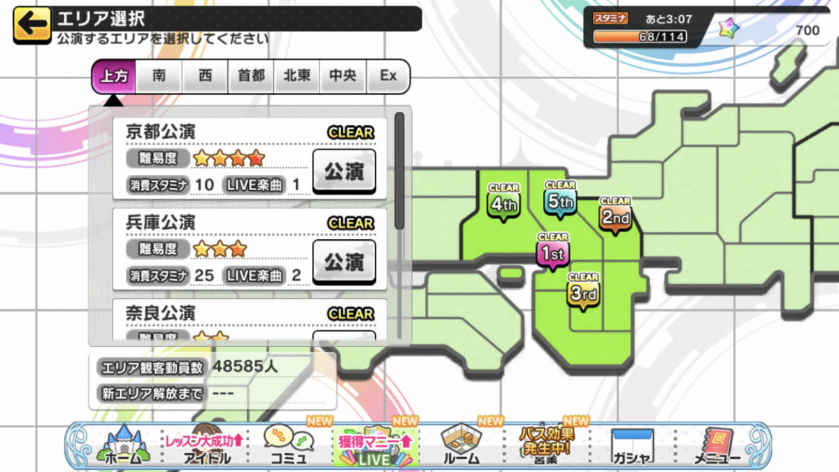 f:id:Kotoha-P_mtf:20201109121955p:plain