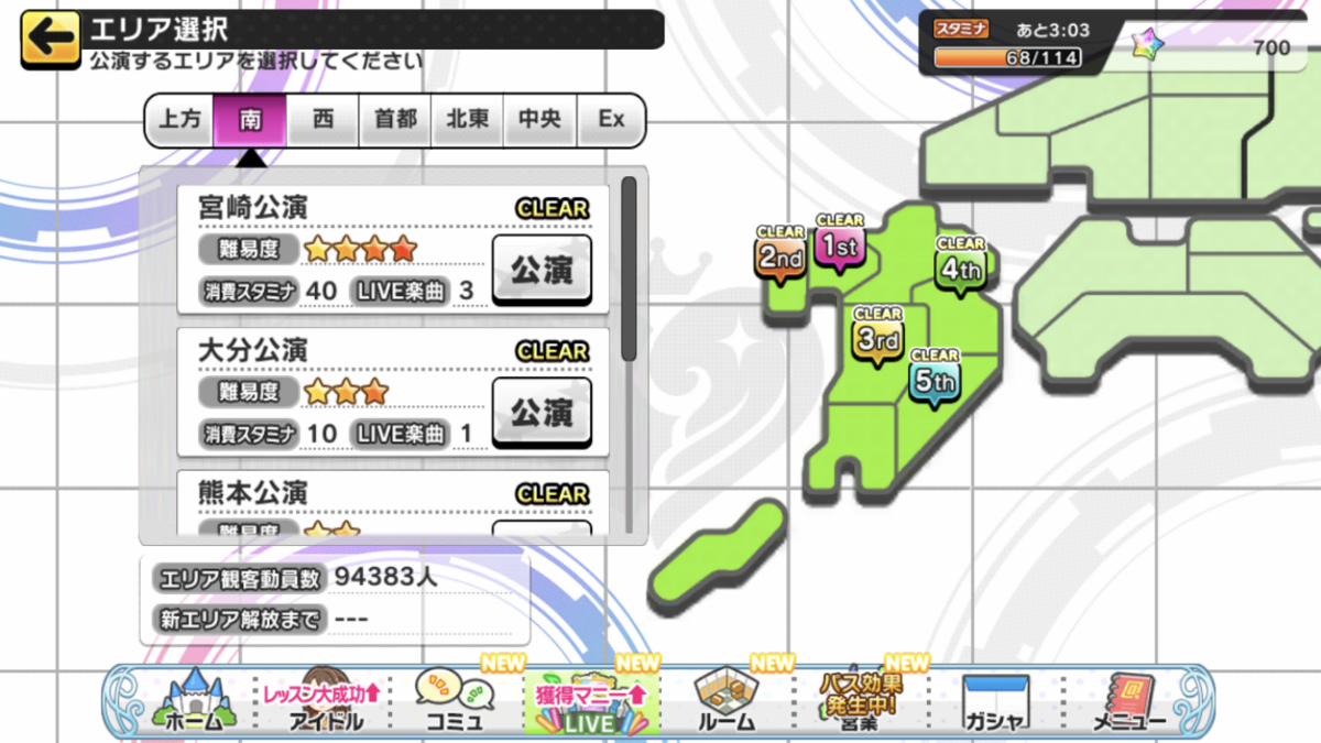 f:id:Kotoha-P_mtf:20201109130150p:plain