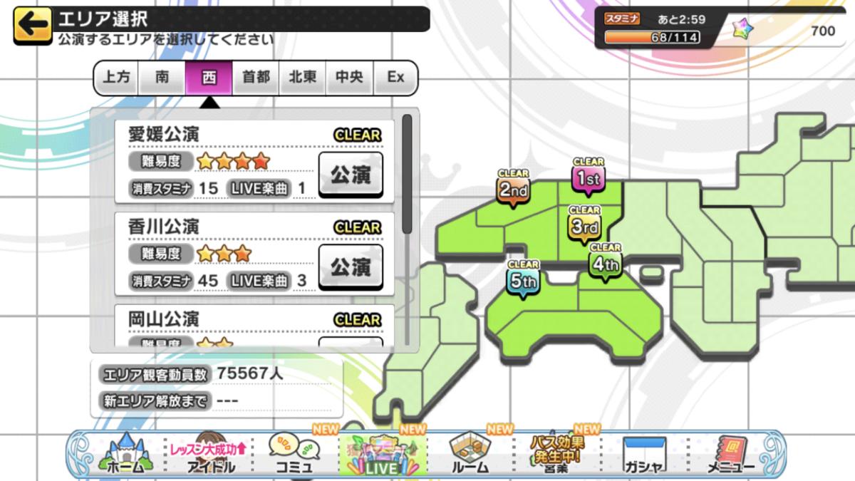 f:id:Kotoha-P_mtf:20201109130229p:plain