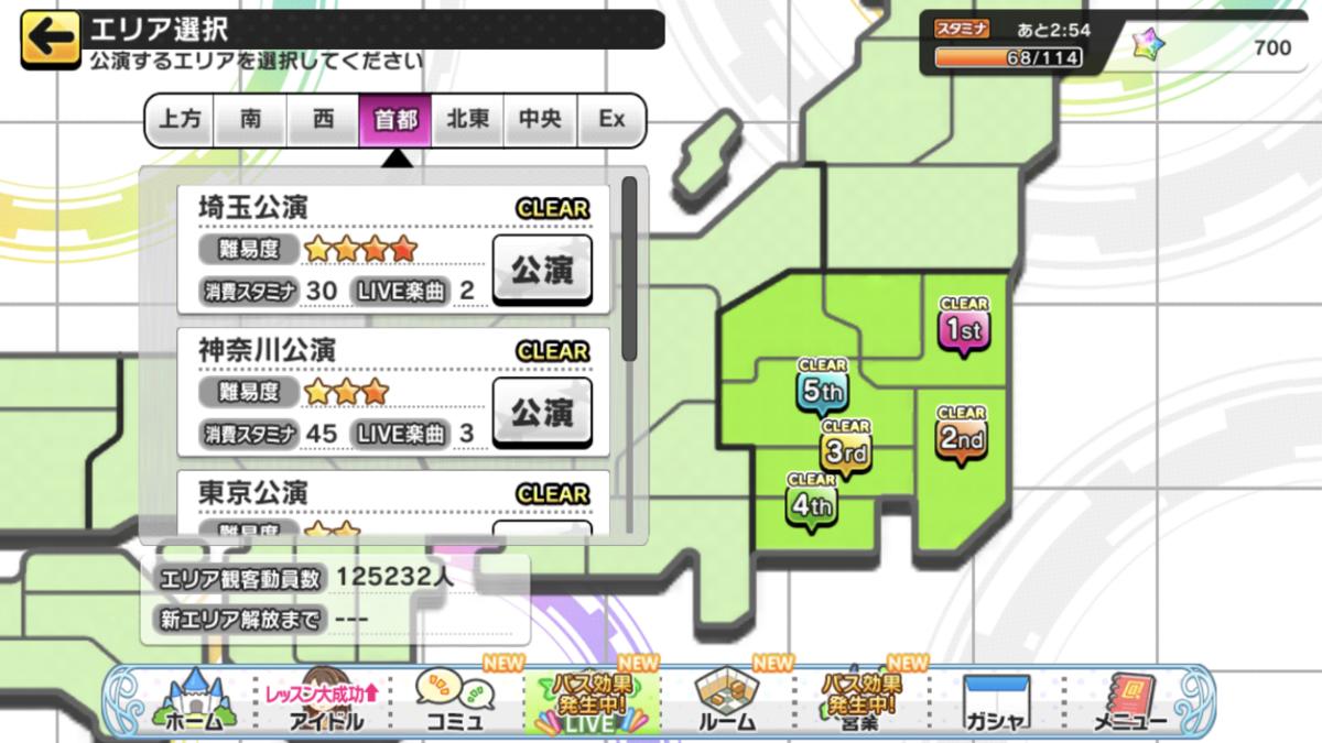 f:id:Kotoha-P_mtf:20201109130345p:plain