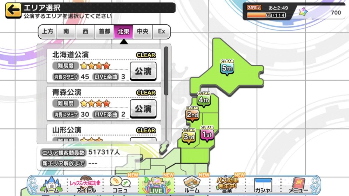 f:id:Kotoha-P_mtf:20201109130422p:plain