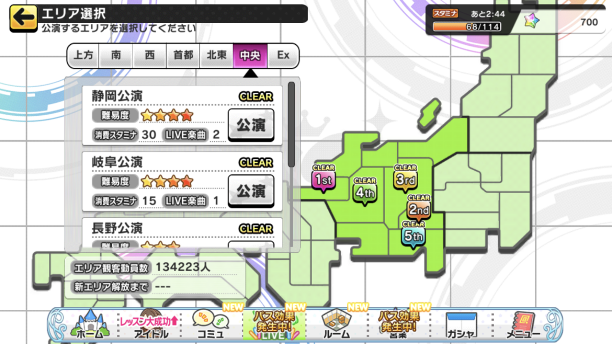 f:id:Kotoha-P_mtf:20201109130659p:plain