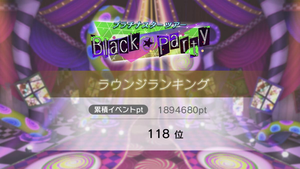 f:id:Kotoha-P_mtf:20201111171927p:plain