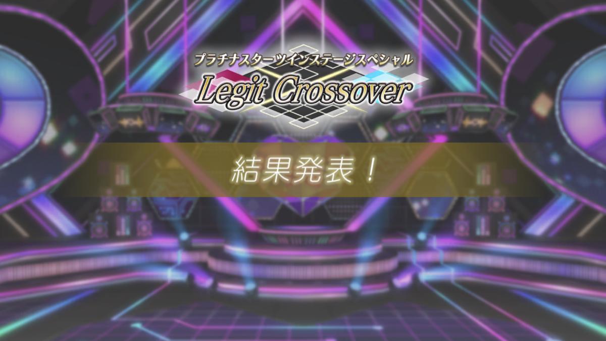 f:id:Kotoha-P_mtf:20201211154038p:plain