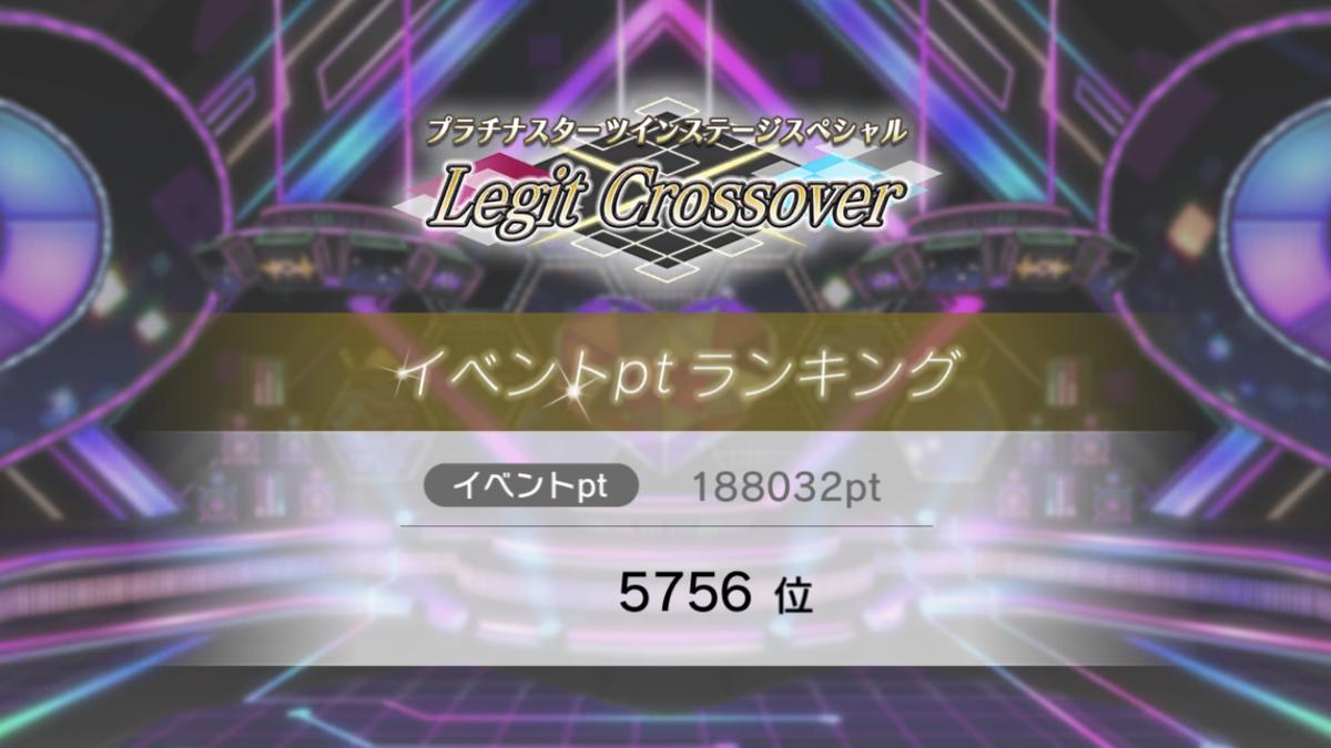 f:id:Kotoha-P_mtf:20201211154110p:plain