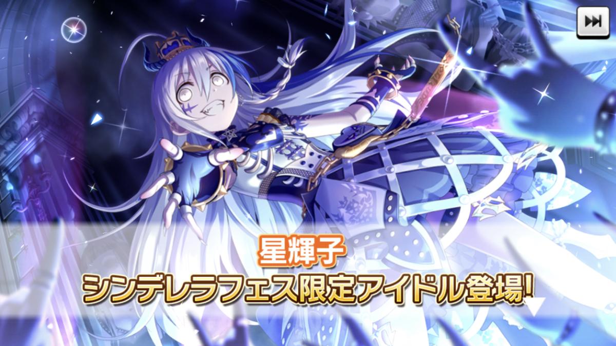 f:id:Kotoha-P_mtf:20201211162637p:plain