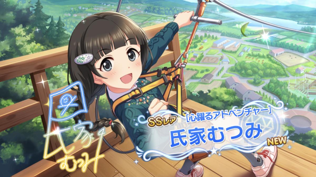 f:id:Kotoha-P_mtf:20201211163658p:plain