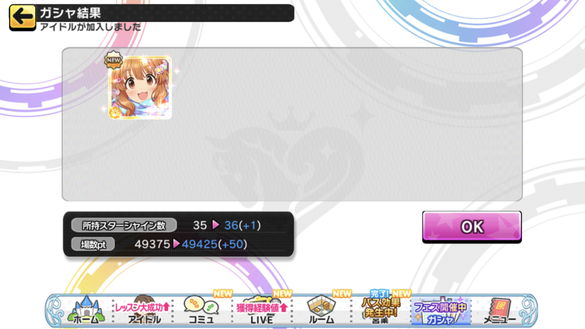 f:id:Kotoha-P_mtf:20201211164406p:plain