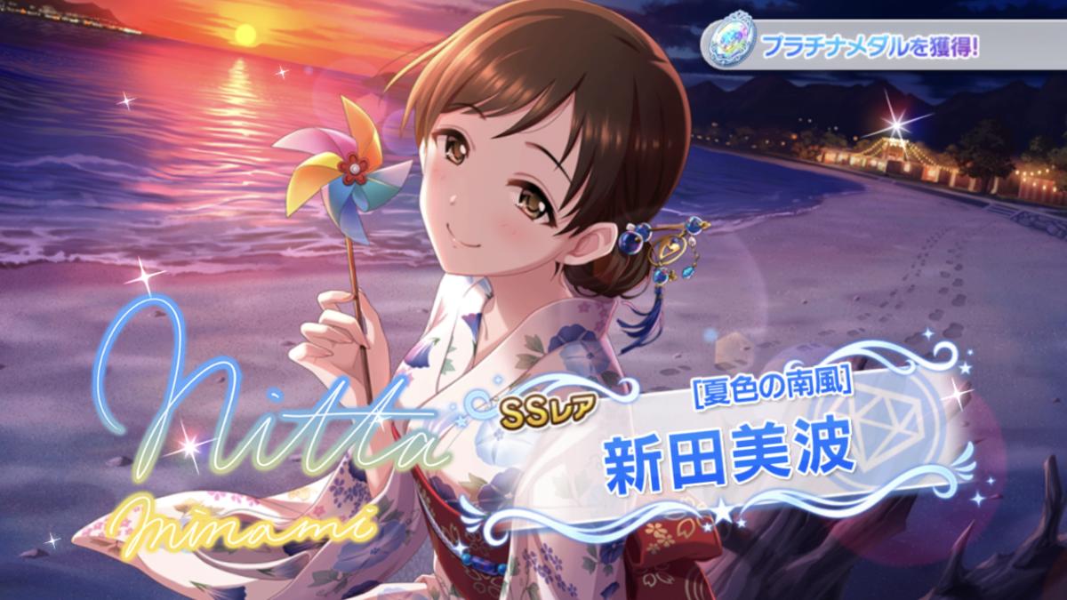 f:id:Kotoha-P_mtf:20201212150302p:plain
