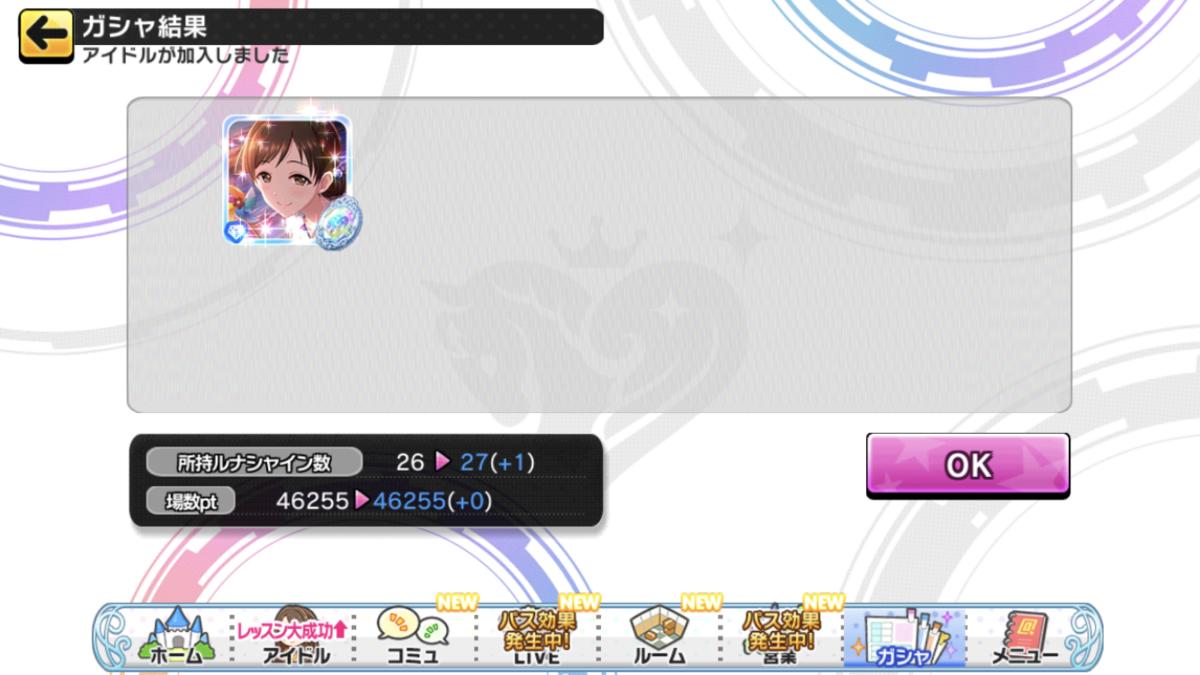 f:id:Kotoha-P_mtf:20201212150510p:plain