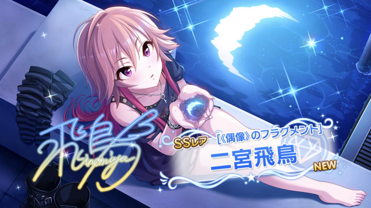 f:id:Kotoha-P_mtf:20201212151240p:plain