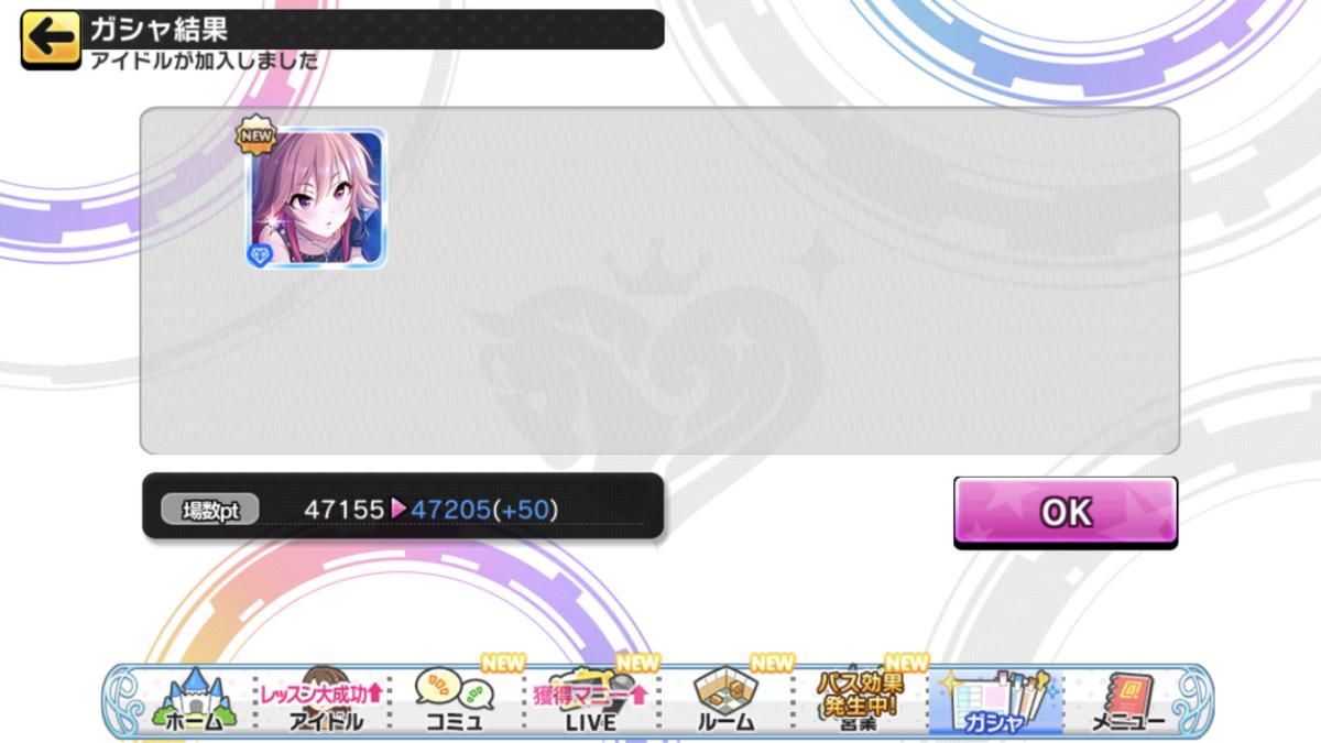 f:id:Kotoha-P_mtf:20201212151530p:plain