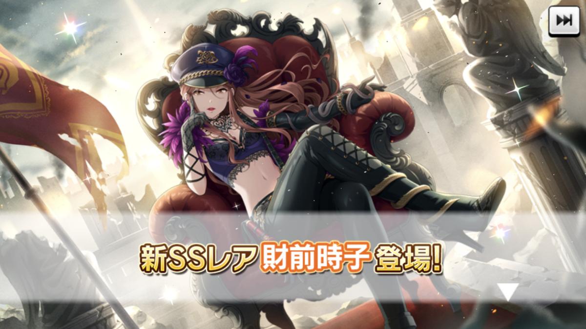 f:id:Kotoha-P_mtf:20201217121752p:plain
