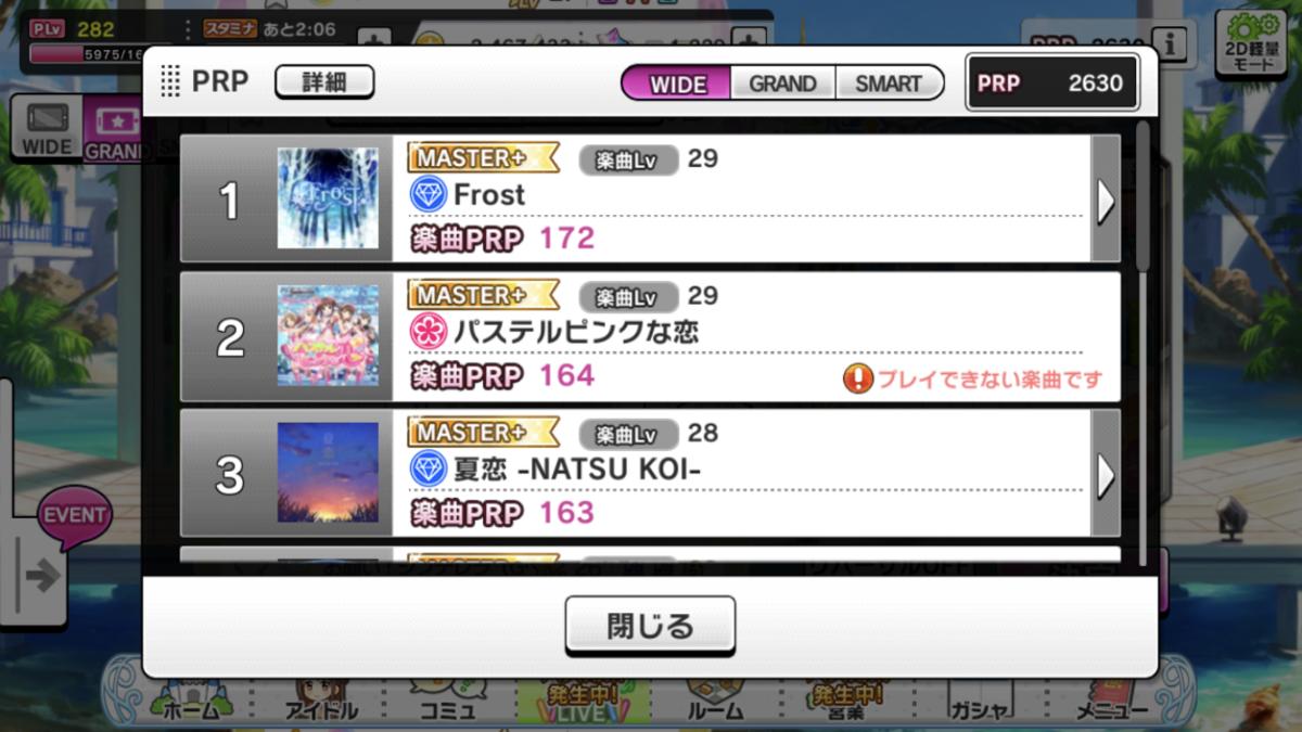 f:id:Kotoha-P_mtf:20201217121918p:plain