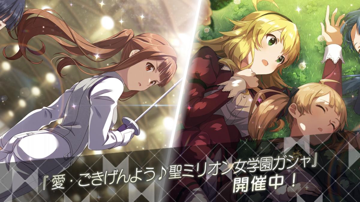 f:id:Kotoha-P_mtf:20201225145822p:plain