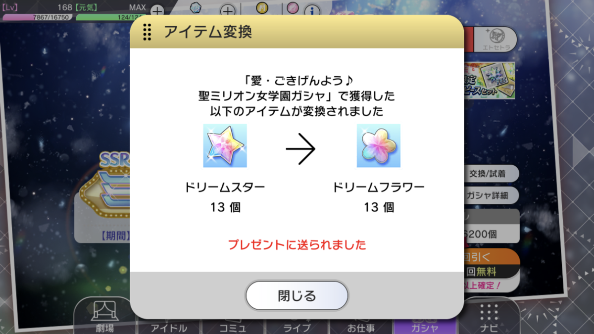 f:id:Kotoha-P_mtf:20201230002628p:plain