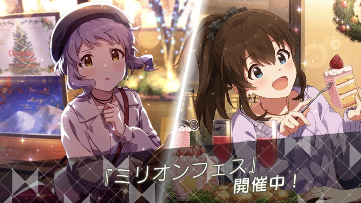 f:id:Kotoha-P_mtf:20201230004113p:plain