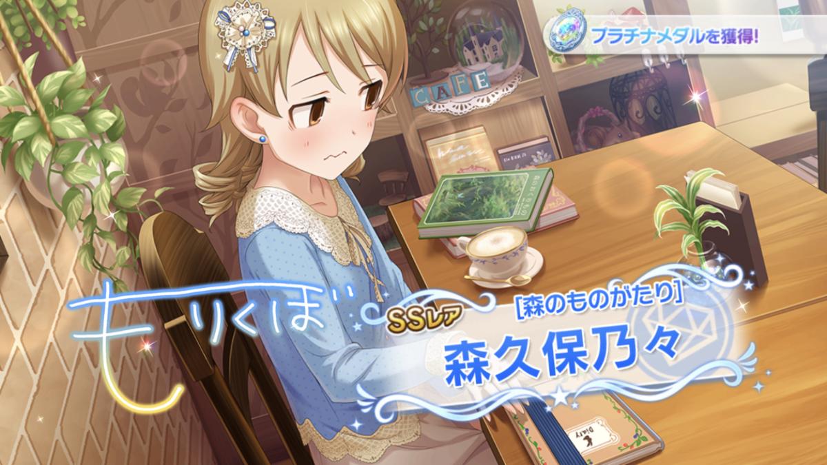 f:id:Kotoha-P_mtf:20210108175851p:plain