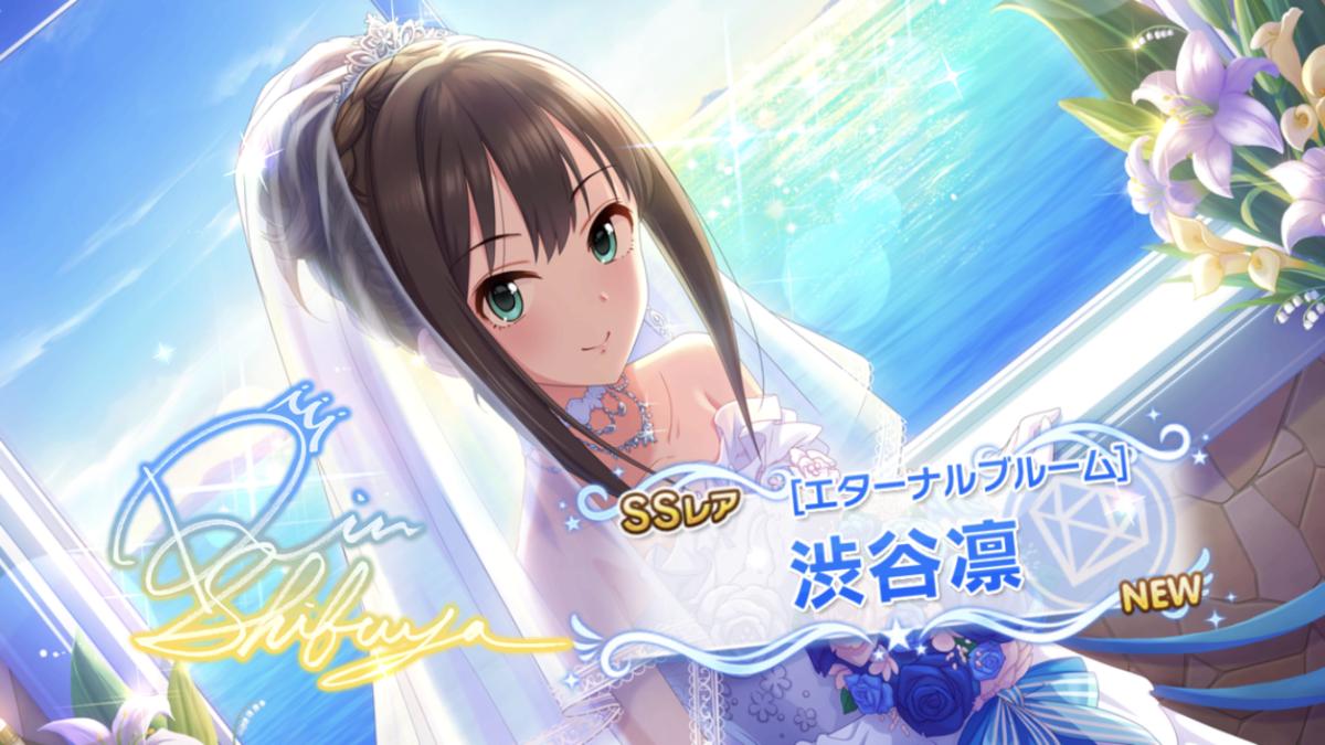 f:id:Kotoha-P_mtf:20210108180528p:plain