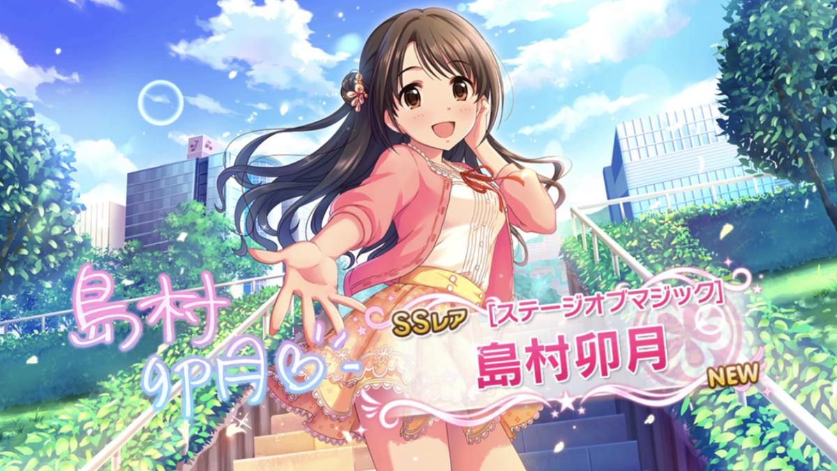 f:id:Kotoha-P_mtf:20210108183544p:plain