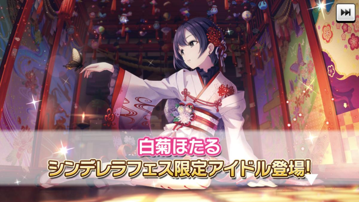 f:id:Kotoha-P_mtf:20210119103528p:plain