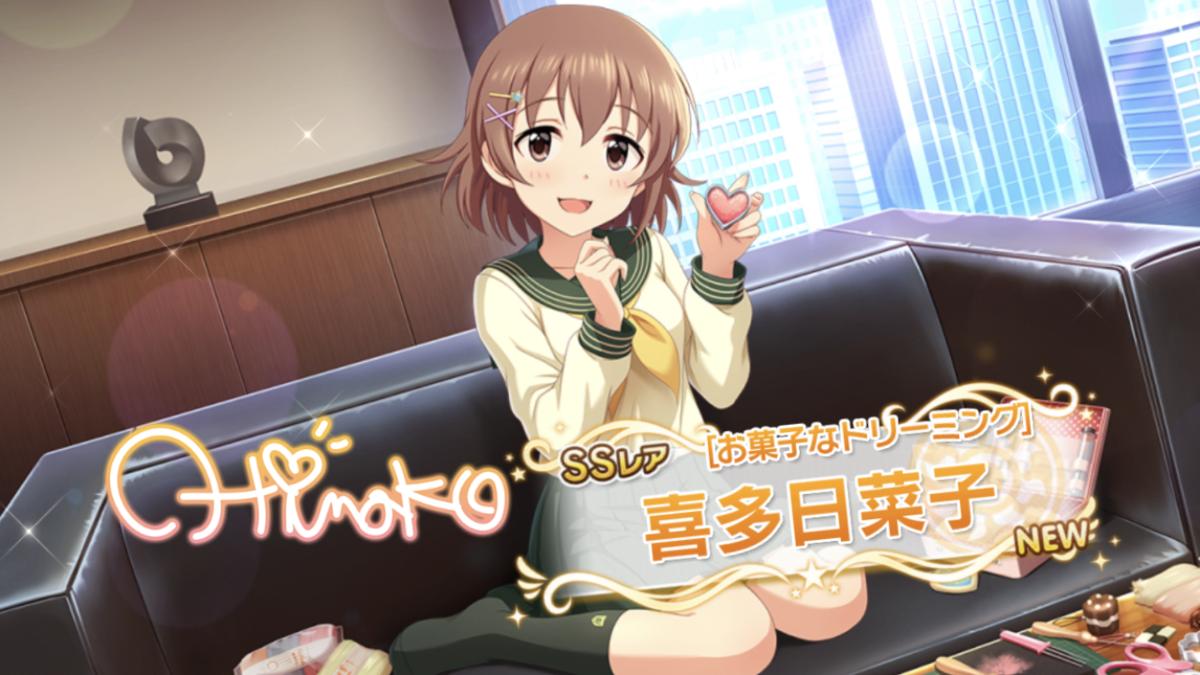 f:id:Kotoha-P_mtf:20210119104055p:plain