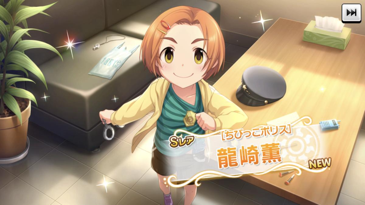 f:id:Kotoha-P_mtf:20210124180219p:plain