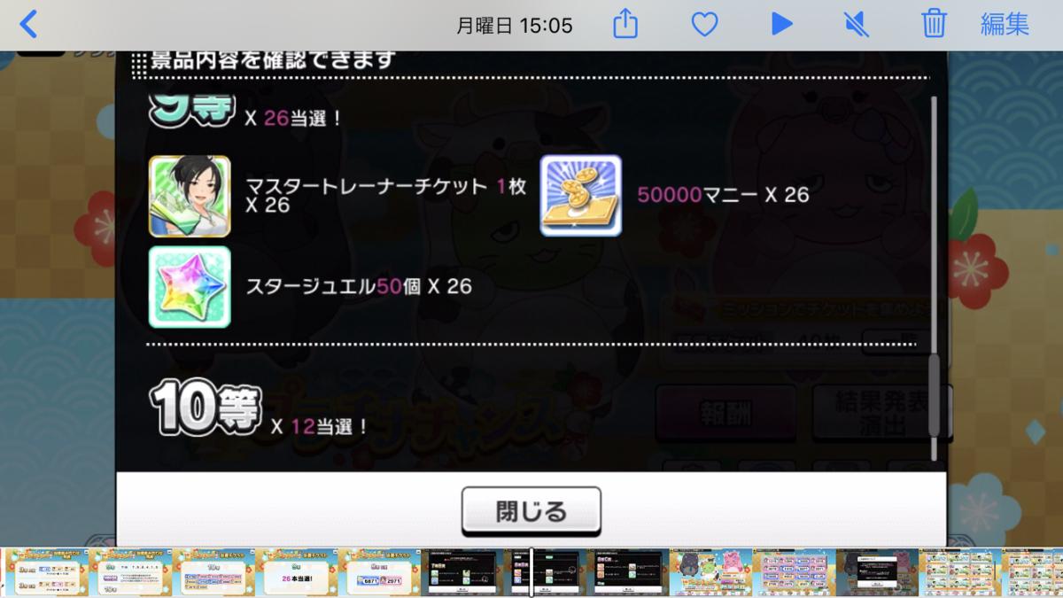 f:id:Kotoha-P_mtf:20210124181941p:plain