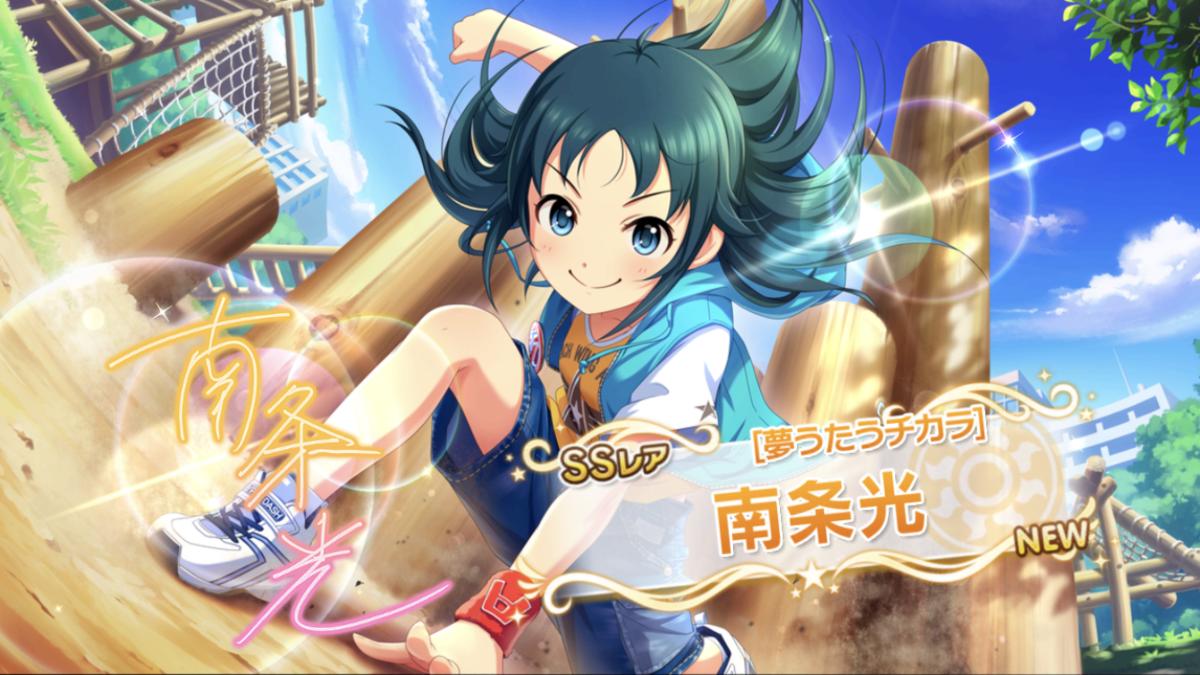 f:id:Kotoha-P_mtf:20210124183514p:plain