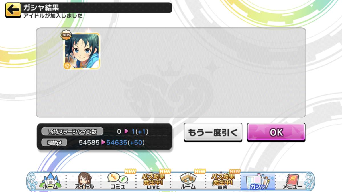 f:id:Kotoha-P_mtf:20210124183920p:plain