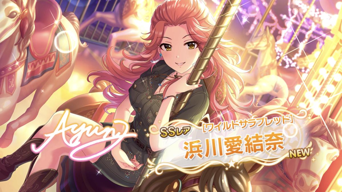 f:id:Kotoha-P_mtf:20210125145937p:plain