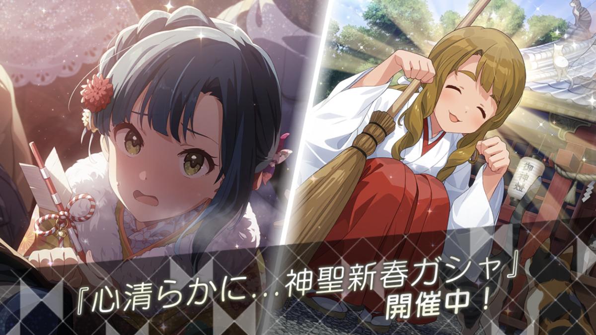 f:id:Kotoha-P_mtf:20210126111557p:plain
