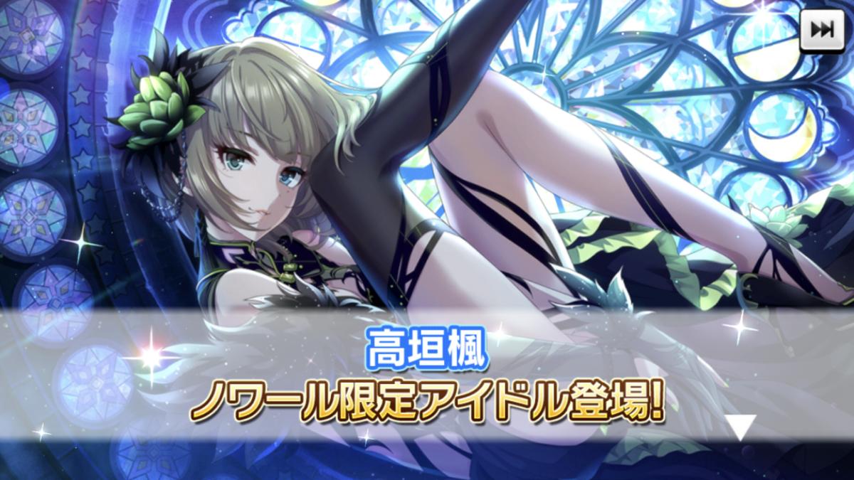 f:id:Kotoha-P_mtf:20210126171941p:plain