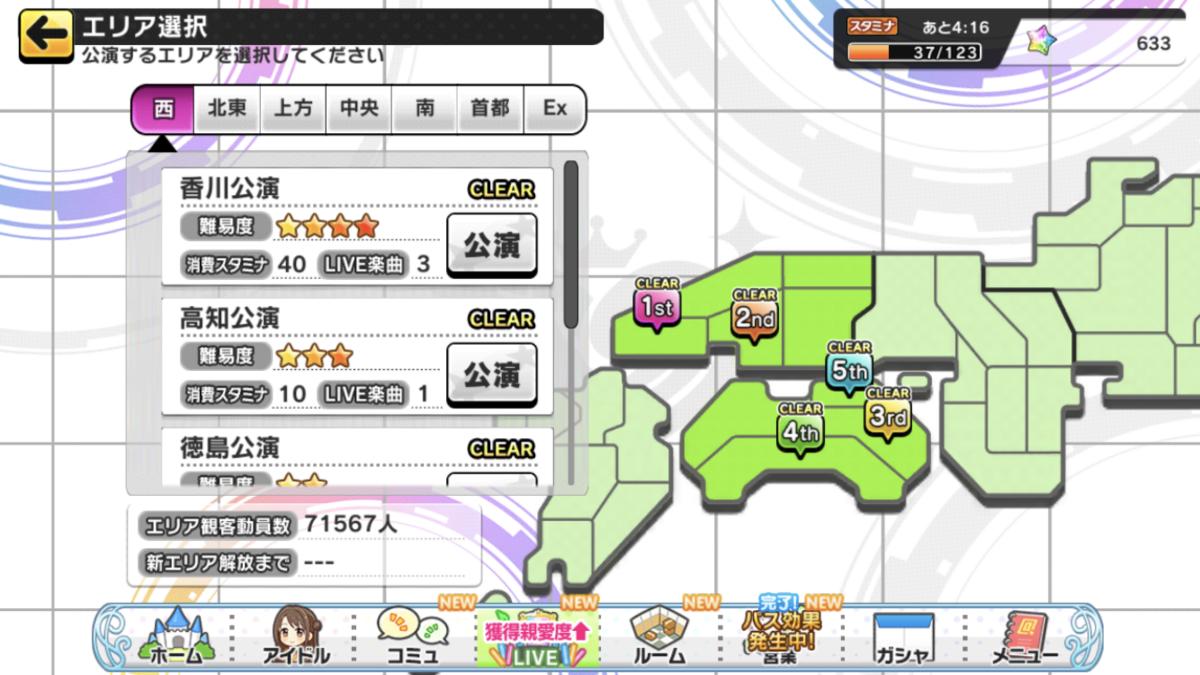 f:id:Kotoha-P_mtf:20210208091329p:plain