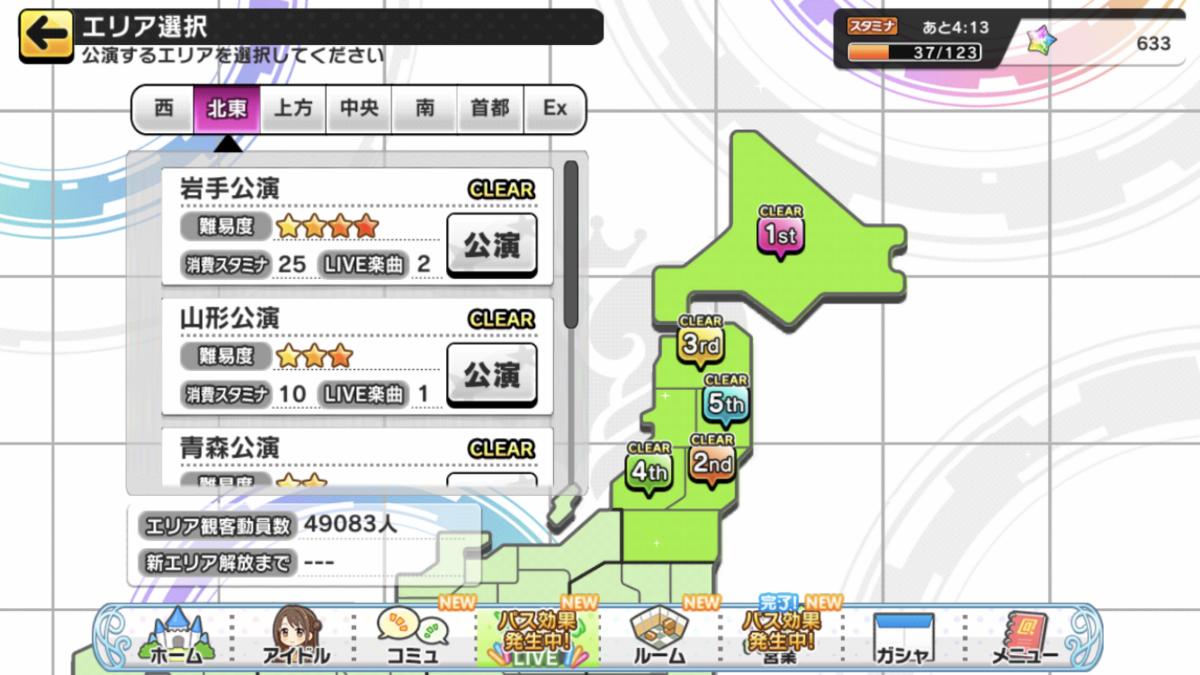 f:id:Kotoha-P_mtf:20210208091525p:plain