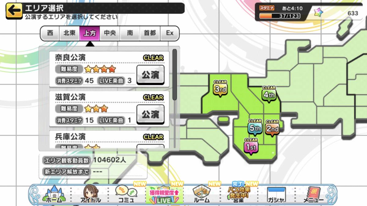 f:id:Kotoha-P_mtf:20210208091729p:plain