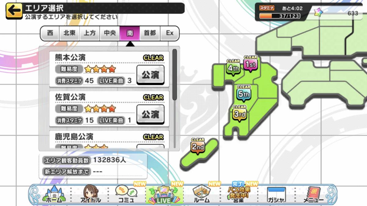 f:id:Kotoha-P_mtf:20210208091948p:plain