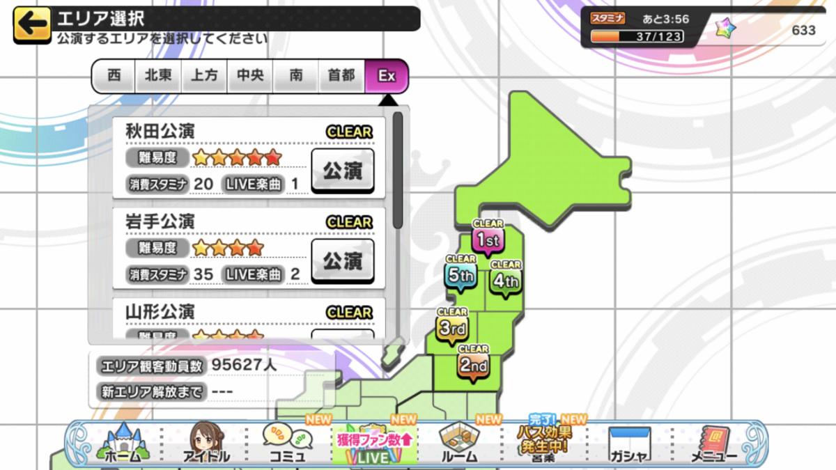 f:id:Kotoha-P_mtf:20210208092736p:plain