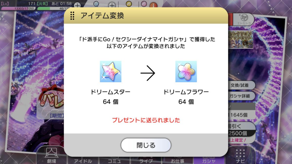 f:id:Kotoha-P_mtf:20210208160715p:plain