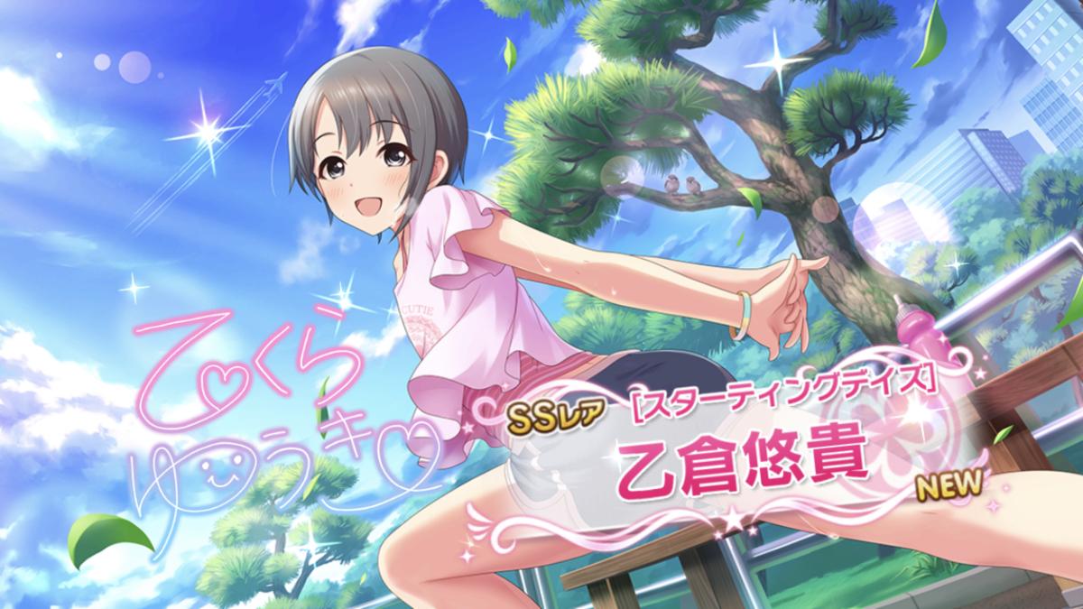 f:id:Kotoha-P_mtf:20210214005826p:plain